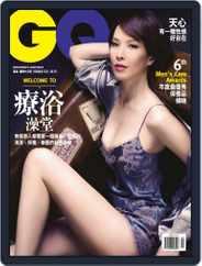 Gq 瀟灑國際中文版 (Digital) Subscription February 4th, 2013 Issue