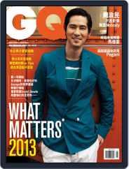 Gq 瀟灑國際中文版 (Digital) Subscription January 6th, 2013 Issue
