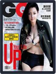 Gq 瀟灑國際中文版 (Digital) Subscription October 7th, 2012 Issue