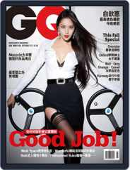 Gq 瀟灑國際中文版 (Digital) Subscription September 10th, 2012 Issue