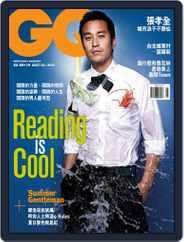 Gq 瀟灑國際中文版 (Digital) Subscription August 8th, 2012 Issue