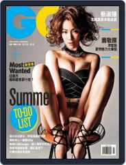 Gq 瀟灑國際中文版 (Digital) Subscription July 6th, 2012 Issue
