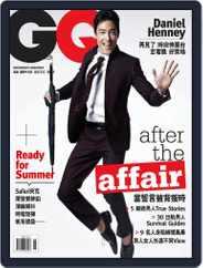 Gq 瀟灑國際中文版 (Digital) Subscription June 6th, 2012 Issue