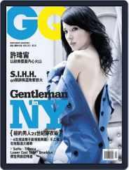Gq 瀟灑國際中文版 (Digital) Subscription April 5th, 2012 Issue