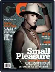 Gq 瀟灑國際中文版 (Digital) Subscription March 9th, 2012 Issue