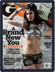 Gq 瀟灑國際中文版 (Digital) Subscription February 13th, 2012 Issue