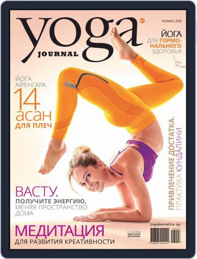 Yoga Journal Russia (Digital) November 1st, 2018 Issue Cover