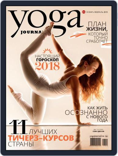 Yoga Journal Russia (Digital) January 1st, 2018 Issue Cover