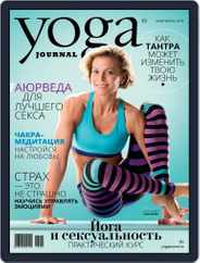 Yoga Journal Russia (Digital) Subscription April 25th, 2016 Issue