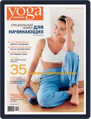 Yoga Journal Russia (Digital) Subscription June 28th, 2011 Issue