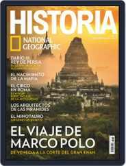 Historia Ng (Digital) Subscription May 1st, 2019 Issue