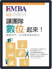 EMBA (digital) Subscription April 30th, 2020 Issue