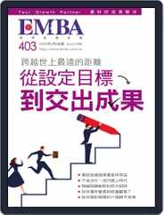 EMBA (digital) Subscription February 27th, 2020 Issue