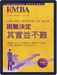 EMBA (digital) Subscription November 29th, 2019 Issue