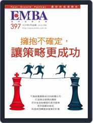 EMBA (digital) Subscription August 30th, 2019 Issue