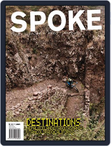 Spoke March 1st, 2012 Digital Back Issue Cover