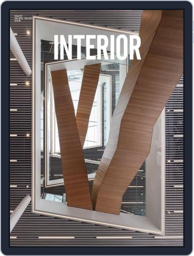 Interior December 1st, 2018 Digital Back Issue Cover