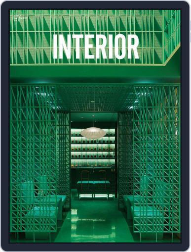 Interior September 1st, 2017 Digital Back Issue Cover