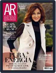 Ar (Digital) Subscription November 1st, 2017 Issue