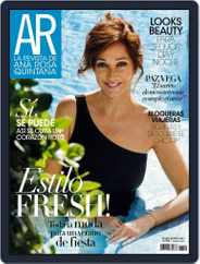 Ar (Digital) Subscription August 1st, 2017 Issue
