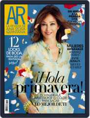 Ar (Digital) Subscription April 1st, 2017 Issue