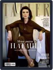 Tatler Russia (Digital) Subscription April 1st, 2020 Issue
