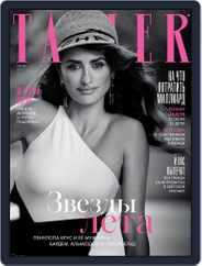Tatler Russia (Digital) Subscription June 1st, 2019 Issue