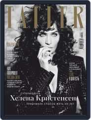 Tatler Russia (Digital) Subscription February 1st, 2019 Issue