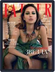 Tatler Russia (Digital) Subscription December 1st, 2018 Issue