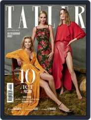 Tatler Russia (Digital) Subscription September 1st, 2018 Issue