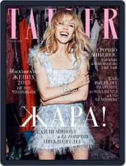 Tatler Russia (Digital) Subscription July 1st, 2018 Issue