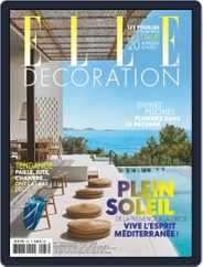 Elle Décoration France (Digital) Subscription July 1st, 2019 Issue