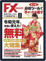 FX攻略.com (Digital) Subscription December 21st, 2019 Issue
