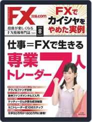 FX攻略.com (Digital) Subscription June 21st, 2019 Issue
