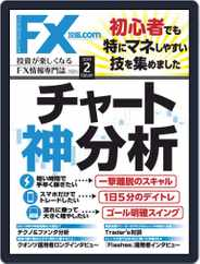 FX攻略.com (Digital) Subscription December 22nd, 2018 Issue