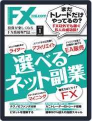 FX攻略.com (Digital) Subscription November 22nd, 2018 Issue