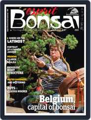Esprit Bonsai International (Digital) Subscription April 1st, 2019 Issue