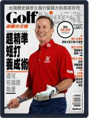 Golf Digest Taiwan 高爾夫文摘 (Digital) Subscription June 11th, 2018 Issue