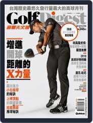 Golf Digest Taiwan 高爾夫文摘 (Digital) Subscription May 18th, 2018 Issue