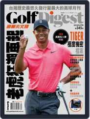 Golf Digest Taiwan 高爾夫文摘 (Digital) Subscription April 16th, 2018 Issue