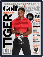 Golf Digest Taiwan 高爾夫文摘 (Digital) Subscription February 14th, 2018 Issue