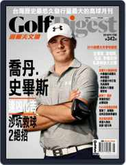 Golf Digest Taiwan 高爾夫文摘 (Digital) Subscription January 3rd, 2018 Issue