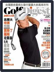 Golf Digest Taiwan 高爾夫文摘 (Digital) Subscription October 3rd, 2017 Issue