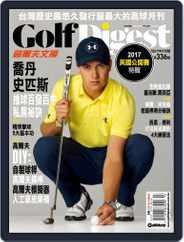 Golf Digest Taiwan 高爾夫文摘 (Digital) Subscription July 13th, 2017 Issue
