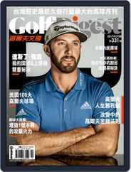 Golf Digest Taiwan 高爾夫文摘 (Digital) Subscription February 17th, 2017 Issue