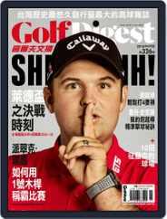 Golf Digest Taiwan 高爾夫文摘 (Digital) Subscription September 8th, 2016 Issue