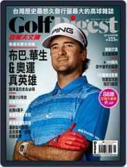 Golf Digest Taiwan 高爾夫文摘 (Digital) Subscription August 2nd, 2016 Issue