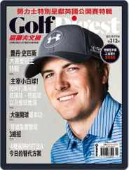Golf Digest Taiwan 高爾夫文摘 (Digital) Subscription July 3rd, 2015 Issue