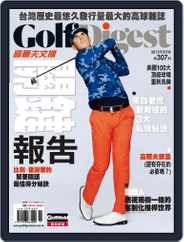 Golf Digest Taiwan 高爾夫文摘 (Digital) Subscription February 3rd, 2015 Issue