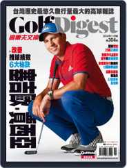 Golf Digest Taiwan 高爾夫文摘 (Digital) Subscription November 5th, 2014 Issue
